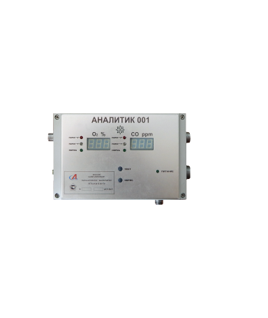 "Gas analyzer ""Analytic 001.01"""